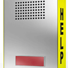 Commend UK exhibits a range of Intercom security products