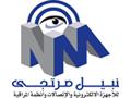 Nabil logo