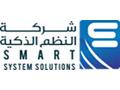 Smart System Solutions logo