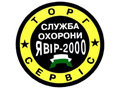 Yavir2000 logo