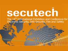 More than 25,000 professional buyers are expected to attend the 14th edition of Secutech 2011