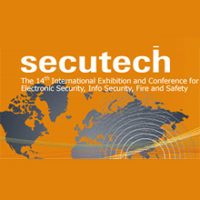 Secutech 2011 is a huge platform for security solutions provider as it boasts security products and services from components and software to total solutions.