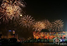 Kaba provides an access control solution for the National Stadium of Beijing, the main venue of the 2008 Olympic Games