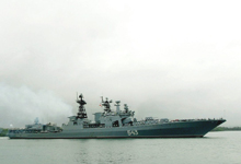 Maritime security to be discussed at the Transport Security Expo 2010