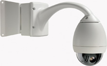 Bosch's AutoDome range utilises advanced 15-bit imaging technology, already proven in its Dinion cameras, to exploit the full potential of today's imaging chips