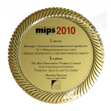 Security management platform from Nedap wins innovation award at MIPS 2010
