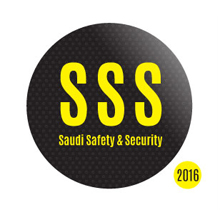 The Saudi Safety & Security 2016 international exhibition will play host to innovative and pioneering technologies and products aimed at overcoming security, safety and fire issues