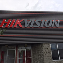 Since announcing the creation of Hikvision Canada Inc. in January, Hikvision has fortified its relationships with Canadian customers