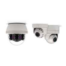 The latest MegaBall G2 Series cameras now deliver STELLAR technology for enhanced low light performance