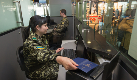 Authentication methods should be robust as passport control officials at borders have around one to two minutes for passport validation