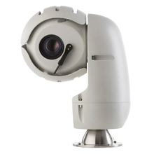 The Hydra range includes SD and HD IP variants, with optional intelligent LED illuminator with both IR and white lights