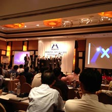 Axxon Smart PRO video management software was demonstrated with its video analytics functionality and features
