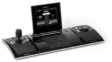 The Video Management Centre VMC-1