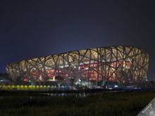 MATE Intelligent Video secures the Bird's Nest during 2008 Olympic Games