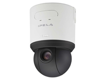 With an ability to pan 360 degrees, the cameras are the first in their class capable of transmitting and capturing HD video using H.264 compression technology