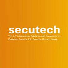 Secutech 2011 will be held in Taipei in April 2011