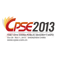 CPSE is not only the security products presentation field but a strong platform for knowledge and experience exchange between industry leading world's experts