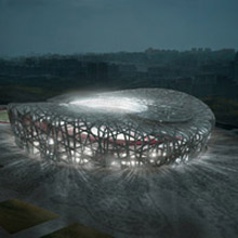 The National Stadium in Beijing, also known as the 'Bird's Nest', is equipped with 138 Kaba turnstiles