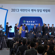 Korea's Nation Level Top Medal of Silver Order of Industrial Service Merit Entitled 'Silver Tower' Awarded to Suprema