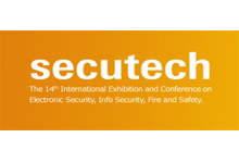 HD/Digital Surveillance products to take centre-stage at Secutech 2011