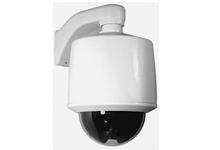 Vicon's PTZ dome security cameras get onboard the Havila Venus