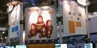 AxxonSoft Exhibits ISC West 2012 In Las Vegas, Nevada
