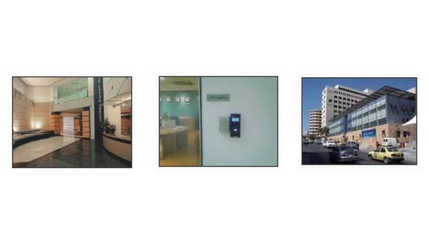 Anviz Provides Jordan Kuwait Bank With Professional Fingerprint Access Control And Time Attendance System