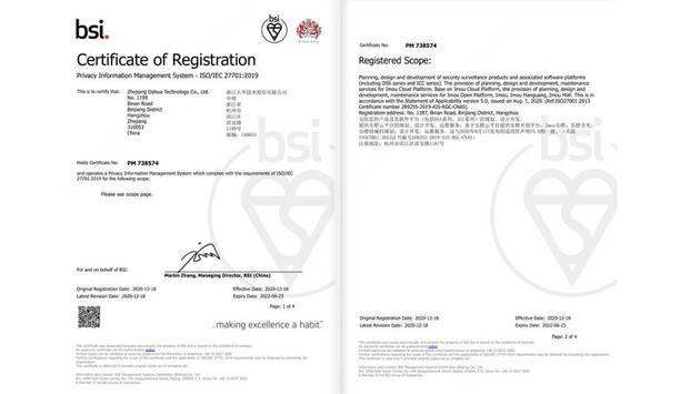 Dahua Technology obtains ISO/IEC 27701 Certificate from British Standards Institution