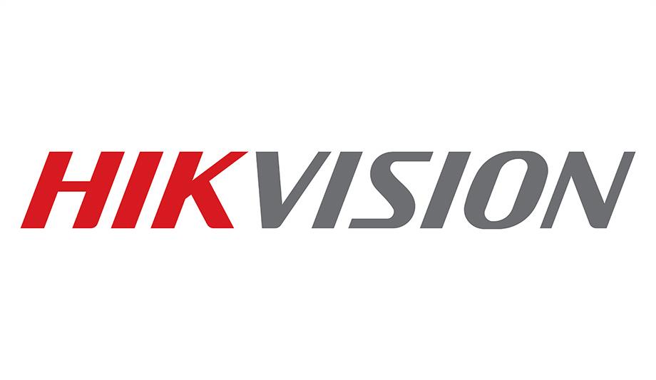 Hikvision ANPR camera Visec integration | Security News