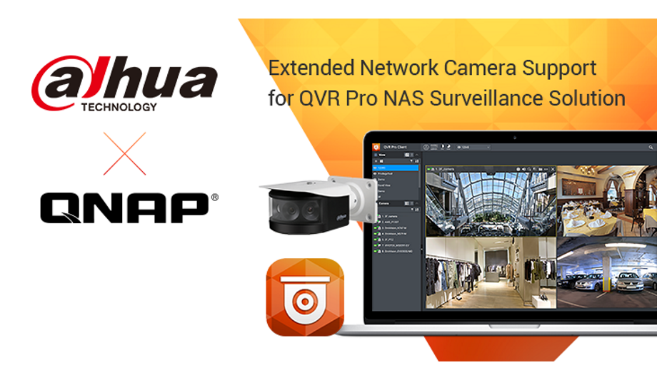 Dahua's PTZ series network cameras are QNAP NAS compatible