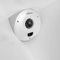 Dahua Technology DH-IPC-HCBW8442 IP surveillance camera
