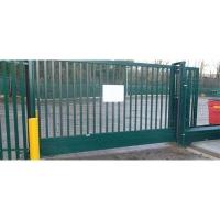 LoTracker Gate