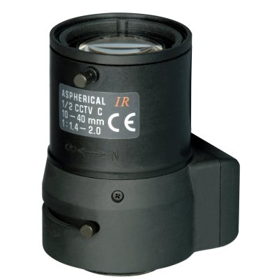 Telephoto Infrared lens from Tamron