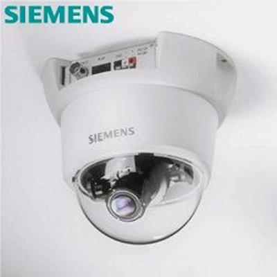 Siemens cameras enter the world of IP technology