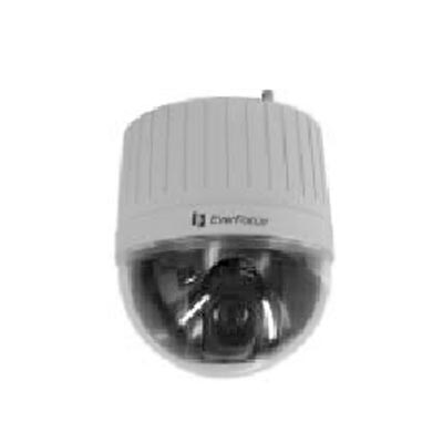ED 2250 Day & Night Speed Dome Camera from Everfocus
