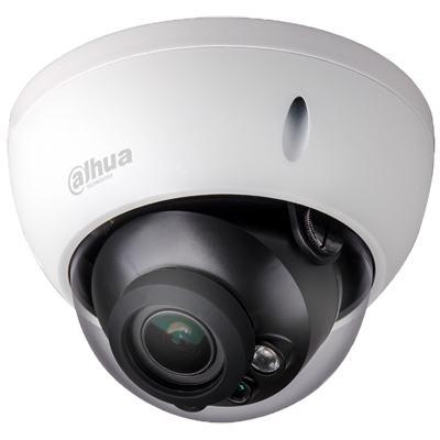Dahua Technology A52AM9Z 5MP IR Vari-focal HDCVI Dome