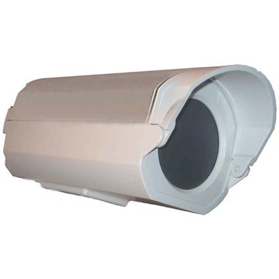 ADPRO PRO-250H intruder alarm, advanced tamper detection