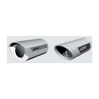 ADPRO PRO-40 curtain passive infrared intruder detector with 40 x 10 meter coverage