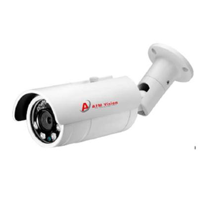 AFMVision AFM-HW69RC83 3 Megapixel CMOS HD Waterproof IR IP Camera