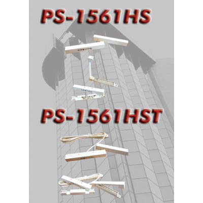 Aleph PS-1561HS/T