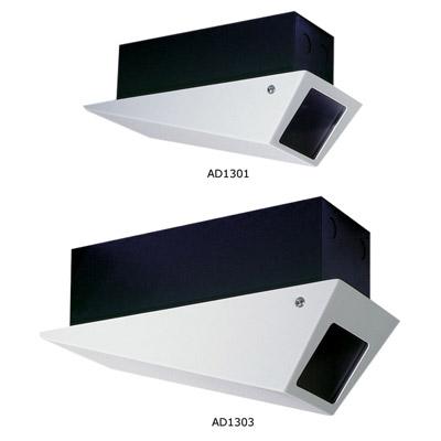 American Dynamics AD1301 CCTV camera housing