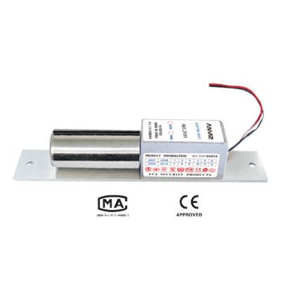 Anviz Global AEL200/201 electric lock