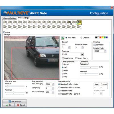 artec MULTIEYE ANPR Gate CCTV software
