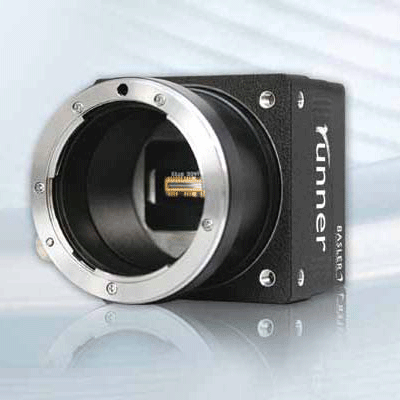 Basler ruL2048-30gm IP camera with shading correction