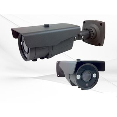 Bolide BC6637-60 IR CCTV camera with 600 TVL resolution