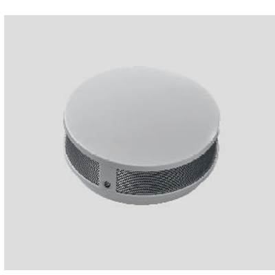Bosch CRS-CP-WSD intruder detector with local optical and acoustical alarm