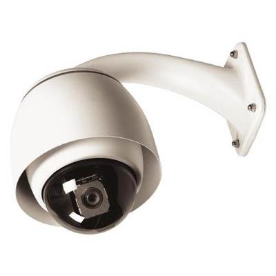 Bosch ENVC230W Dome camera