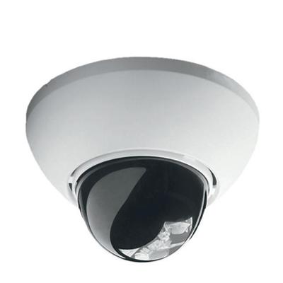 Bosch LTC1311/10 FlexiDome monochrome camera