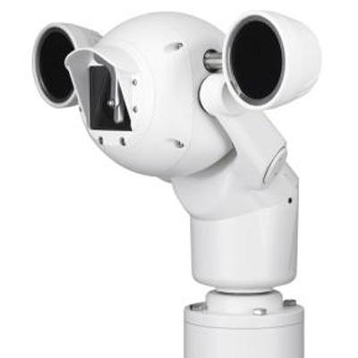 Bosch MIC-550IRG36P 36X PAL Infrared Camera