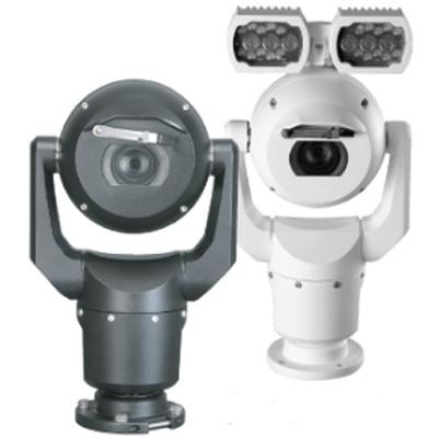 Bosch MIC-7130-PB4 HD day/night IP dome camera